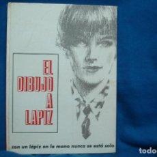 Libros de segunda mano: EL DIBUJO A LÁPIZ - EDICIONES LEDA 1968. Lote 70499109