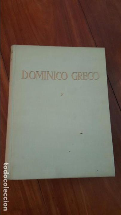 DOMINICO GRECO. TOMO I. JOSÉ CAMÓN AZNAR. 1950. (Libros de Segunda Mano - Bellas artes, ocio y coleccionismo - Pintura)