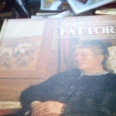 Libros de segunda mano: FATTORI. COLECCIÓN LOS GENIOS DE LA PINTURA. GRAN BIBLIOTECA SARPE. Lote 75693639