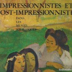 Libros de segunda mano: IMPRESSIONNISTES ET POST-IMPRESSIONNISTES DANS LES MUSÉES SOVIÉTIQUES. Lote 76777659