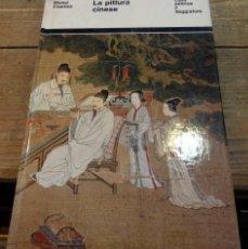 Libros de segunda mano: LA PITTURA CINESE MICHEL COURTOIS EDITORIAL: IL SAGGIATORE, MILANO, 1967. Lote 79983045