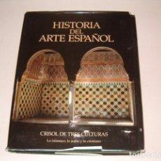 Libros de segunda mano: JOAN SUREDA (DIR.). HISTORIA DEL ARTE ESPAÑOL. TOMO III: CRISOL DE TRES CULTURAS. RM79489. . Lote 80304205