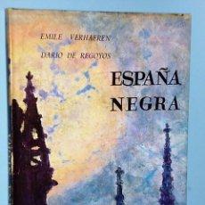 Libros de segunda mano: ESPAÑA NEGRA. Lote 81570640