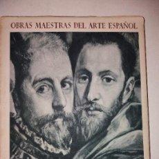 Libros de segunda mano: EL SAN MAURICIO DE EL GRECO - LIBRO CON 24 HUECOGRABADOS - EDITORIAL JUVENTUD . Lote 83504024