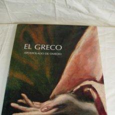 Libros de segunda mano: EL GRECO. Lote 89774484