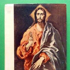 Libros de segunda mano: EL GRECO: EL APOSTOLADO / LES APÔTRES / THE APOSTLES - EDIT. OFFO - 1959 - MUY BUENA CONSERVACIÓN. Lote 89855196