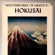 Libros de segunda mano: MASTERWORKS OF UKIYO-E: HOKUSAI. NARAZAKI. Lote 90615750