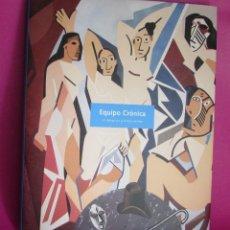 Libros de segunda mano: EQUIPO CRONICA - UN DIALOGO CON LA HISTORIA DEL ARTE. Lote 93686225