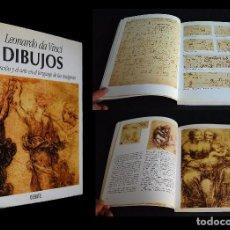 Libros de segunda mano: LEONARDO DA VINCI. DIBUJOS. LA INVENCIÓN Y EL ARTE EN EL LENGUAJE DE LAS IMÁGENES. 1996. Lote 102464471