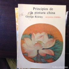 Libros de segunda mano: PRINCIPIOS DE LA PINTURA CHINA. GEORGE ROWLEG. Lote 178793791