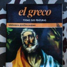 Libros de segunda mano: EL GRECO. Lote 147583902