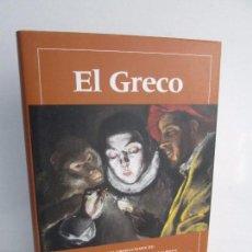 Libros de segunda mano: EL GRECO. GALAXIA GUTENBERG. COLABORADORES JOSE ALVAREZ LOPERA, ALBERT BOIME..CIRCULO LECTORES. Lote 103989011