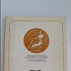 Libros de segunda mano: SALON DE OTOÑO. 52. CENTRO CULTURAL DE LA VILLA DE MADRID. 1985. W. Lote 106038423