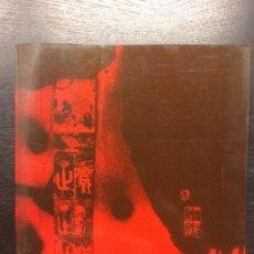 Libros de segunda mano: ANTONI CLAVE, RETORN DEL JAPO 1986 1987. Lote 112337907
