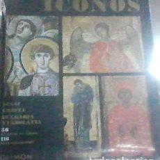 Libros de segunda mano: ICONOS. SINAÍ, GRECIA, BULGARIA, YUGOSLAVIA. 58 LÁMINAS EN COLOR 116 HUECOGRABADOS. EDITORIAL DAIMON. Lote 115228500
