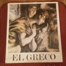 Libros de segunda mano: EL GRECO 1541 - 1614. THEOTOKÓPOULOS, DOMÉNIKOS. GUIDOL. JOSE.. Lote 116292167