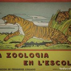Libros de segunda mano: LA ZOOLOGÍA EN L'ESCOLA 2 AMB DIBUIXOS DE FERNÁNDEZ COLLADO EXCELENT ESTADO SENSE UTILITZAR DIBUIX. Lote 117329699