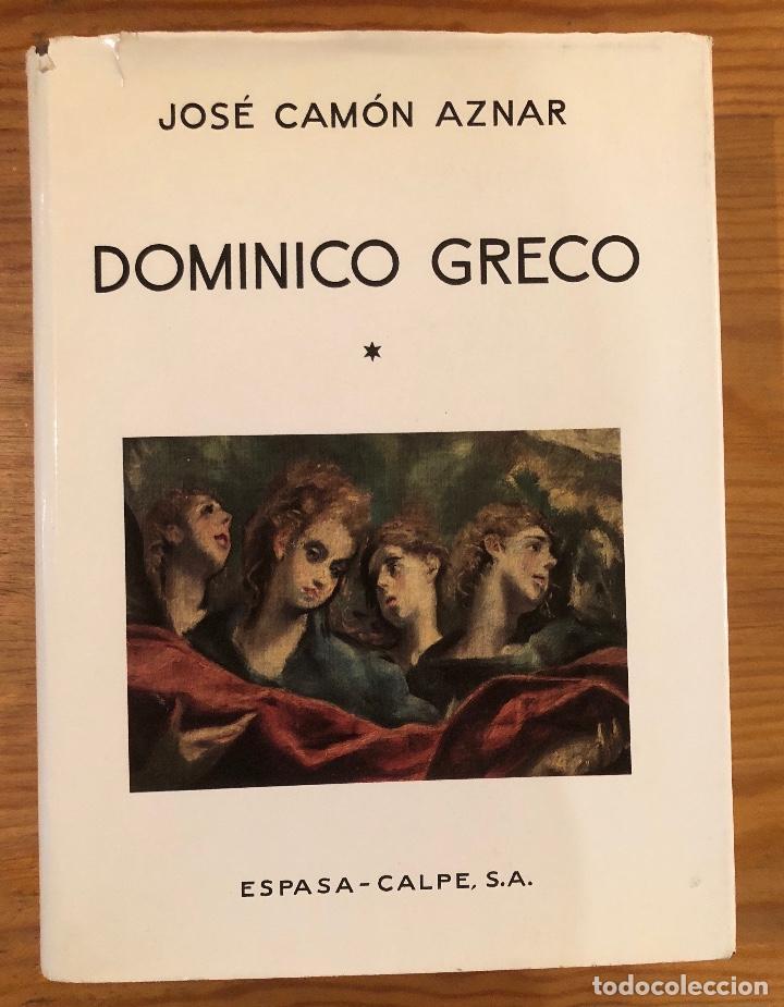 DOMINICO GRECO-CAMON AZNAR(31€) (Libros de Segunda Mano - Bellas artes, ocio y coleccionismo - Pintura)