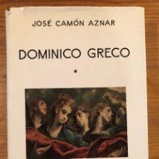 Libros de segunda mano: DOMINICO GRECO-CAMON AZNAR(31€). Lote 119580111