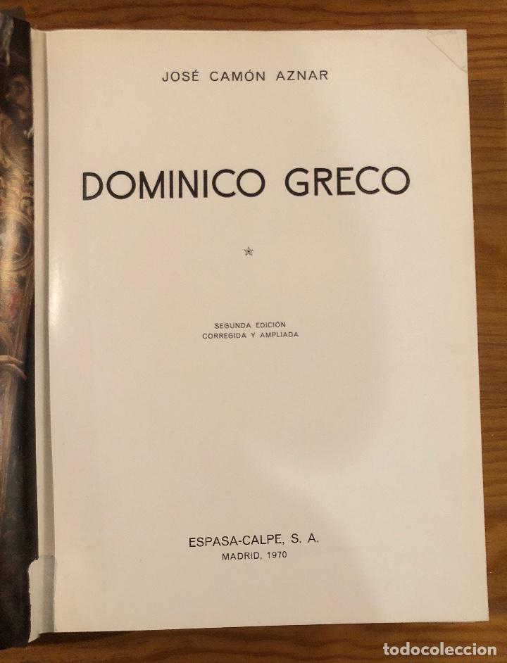 Libros de segunda mano: DOMINICO GRECO-CAMON AZNAR(31€) - Foto 2 - 119580111