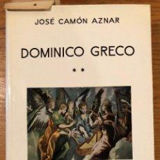 Libros de segunda mano: DOMINICO GRECO(39€). Lote 119580279