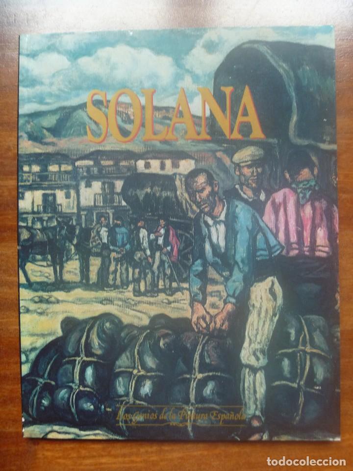 SOLANA GENIOS DE LA PINTURA ESPAÑOLA RAYUELA EDICIONES OFERTA (Libros de Segunda Mano - Bellas artes, ocio y coleccionismo - Pintura)