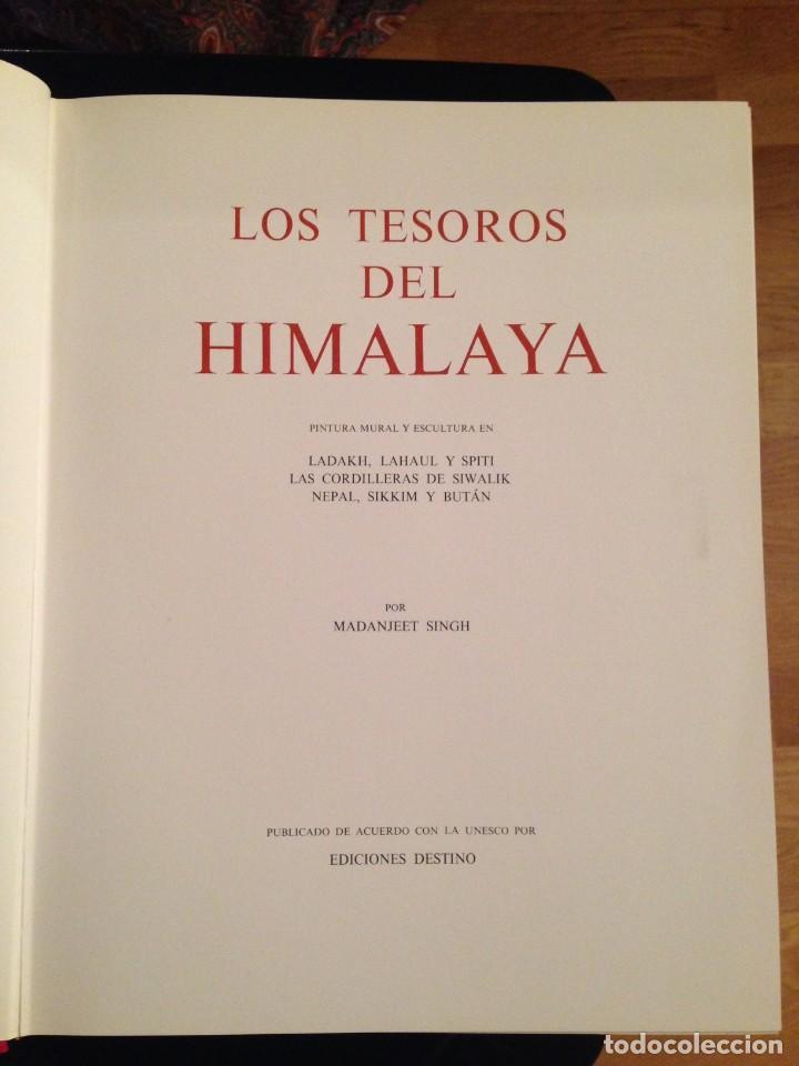 Libros de segunda mano: LOS TESOROS DEL HIMALAYA - LIBRO DE MADANJEET SINGHI - DESTINO 1968 (PINTURA MURAL Y ESCULTURA) - Foto 2 - 172108289