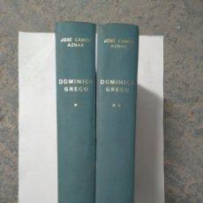 Libros de segunda mano: DOMINICO GRECO. JOSÉ CAMÓN AZNAR. SEGUNDA EDICIÓN, AMPLIADA Y CORREGIDA. 1970. ESPASA CALPE. 2 TOMOS. Lote 120231851