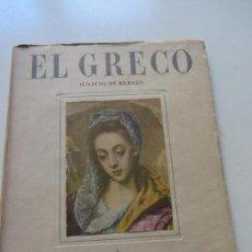 Libros de segunda mano: LIBROS ARTE PINTURA -EL GRECO - BERYES, IGNACIO DE GIL EDITORES SDX18. Lote 121872403