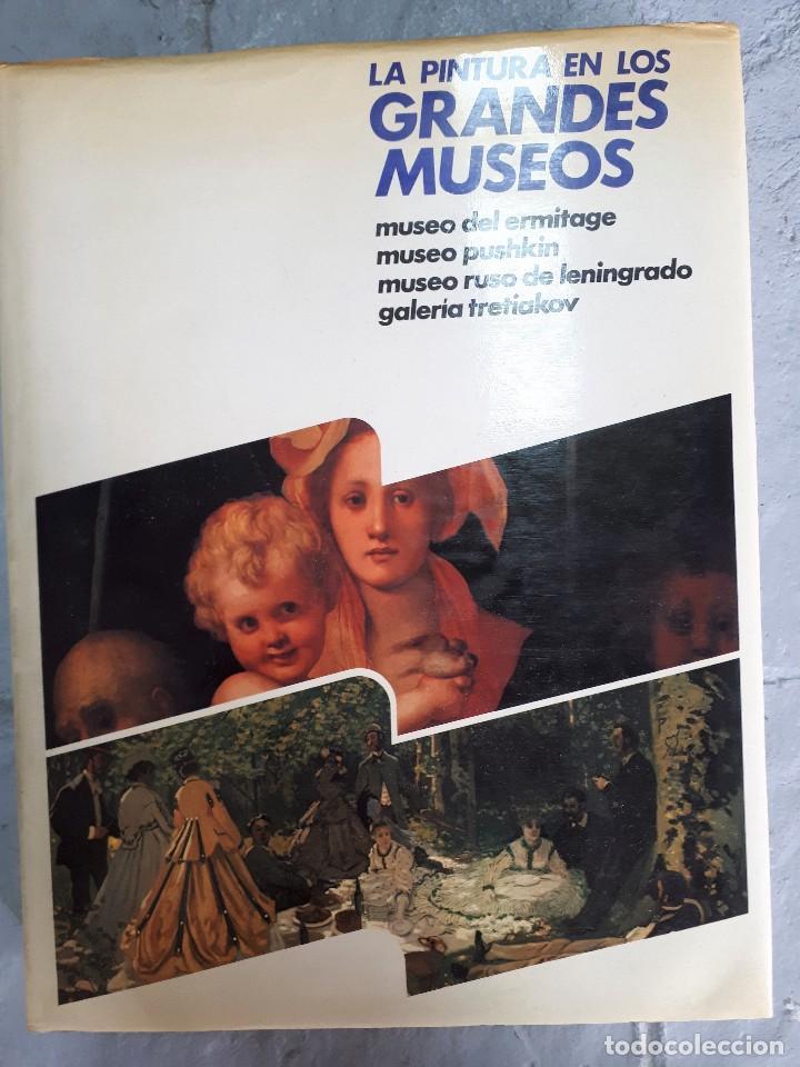 Libros de segunda mano: LA PINTURA EN LOS GRANDES MUSEOS. ESPECTACULAR OBRA EN 8 TOMOS DE EDITORIAL PLANETA. - Foto 2 - 122887095