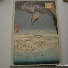 Libros de segunda mano: HIROSHIGE AND THE UTAGAWA SCHOOL JAPANES PRINTS 1810 - 1860 CHARLOTTE VAN RAPPARD-BOON. Lote 123520351