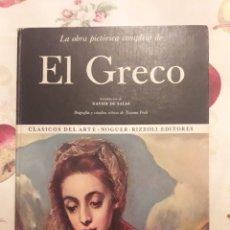Libros de segunda mano: EL GRECO. LA OBRA PICTÓRICA COMPLETA. RIZZOLI EDITORES 1970. 128PÁGINAS.. Lote 124670552