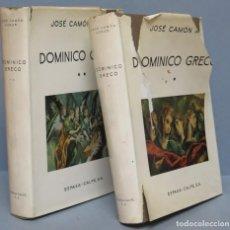 Libros de segunda mano: DOMINICO GRECO. JOSE CAMON AZNAR. 2 TOMOS. Lote 125063203
