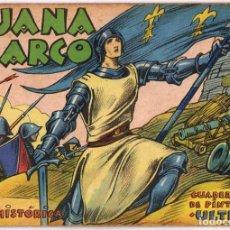 Libros de segunda mano: JUANA DE ARCO. SERIE HISTÓRICA. CUADERNO DE PINTURA ULTRA. Lote 130130699