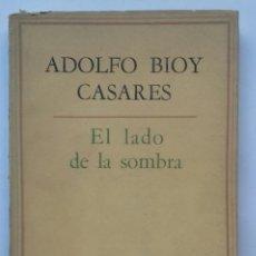 Libros de segunda mano: ADOLFO BIOY CASARES - EL LADO DE LA SOMBRA - FIRMADO DEDICADO. Lote 130816144