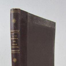 Libros de segunda mano: A LA MEMORIA DEL GRAN JUNCEDA, 1952, FOMENTO DE LAS ARTES DECORATIVAS, BARCELONA. 24X33CM. Lote 135302922