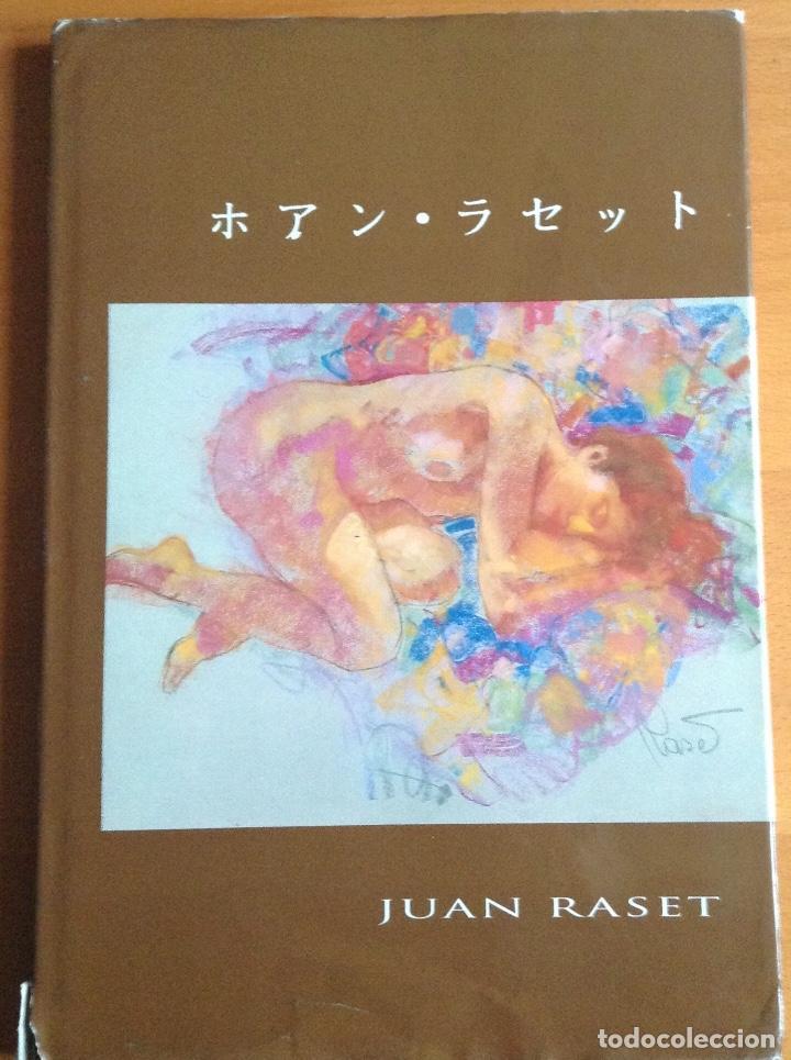 JUAN RASET LIBRO FIRMADO Y DEDICADO MISTRAL ART WORLDWIDE MADRID (Libros de Segunda Mano - Bellas artes, ocio y coleccionismo - Pintura)