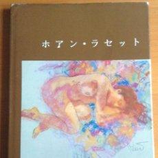 Libros de segunda mano: JUAN RASET LIBRO FIRMADO Y DEDICADO MISTRAL ART WORLDWIDE MADRID. Lote 140597854