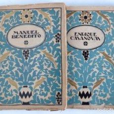 Libros de segunda mano: MANUEL BENEDITO – ENRIQUE CASANOVAS – MONOGRAFIAS DEL ARTE – BIBLIOTECA ESTRELLA. Lote 141820054