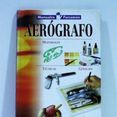 Libros de segunda mano: AEROGRAFO / GUIAS PARRAMON. Lote 143104974
