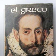 Libros de segunda mano: EL GRECO. TEXTO DE LEO BRONSTEIN. ED. LABOR 1975. TAPA DURA CON SOBRECUBIERTA. ILUSTRADO. Lote 146897542