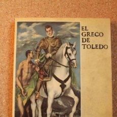 Libros de segunda mano: EL GRECO DE TOLEDO. . Lote 147206490