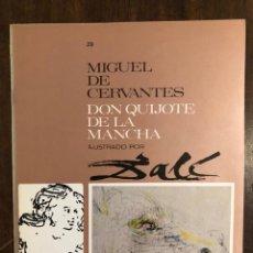 Libros de segunda mano: MIGUEL DE CERVANTES DON QUIJOTE DE LA MANCHA IUSTRADO POR DALÍ-MATEU-FASCICULO29(9€). Lote 148086066