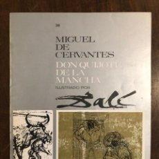 Libros de segunda mano: MIGUEL DE CERVANTES DON QUIJOTE DE LA MANCHA IUSTRADO POR DALÍ-MATEU-FASCICULO38(9€). Lote 148087070