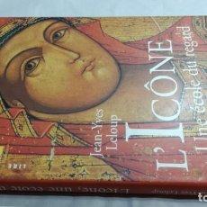Libros de segunda mano: L'ICÔNE - UNE ECOLE DU REGARD - JEAN YVES LELOUP - LIRE L´IMAGE - LE POMMIER EDITIONS. Lote 151013458