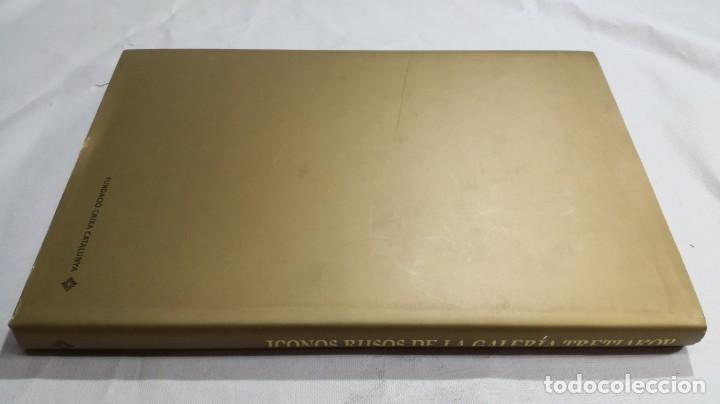 Libros de segunda mano: ICONOS RUSOS DE LA GALERÍA TRETIAKOV SIGLOS XIV A XVII -FUNDACIÓN CAIXA CATALUNYA - - Foto 2 - 151039570