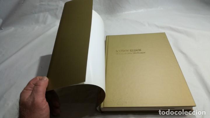 Libros de segunda mano: ICONOS RUSOS DE LA GALERÍA TRETIAKOV SIGLOS XIV A XVII -FUNDACIÓN CAIXA CATALUNYA - - Foto 3 - 151039570