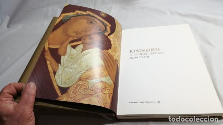 Libros de segunda mano: ICONOS RUSOS DE LA GALERÍA TRETIAKOV SIGLOS XIV A XVII -FUNDACIÓN CAIXA CATALUNYA - - Foto 5 - 151039570
