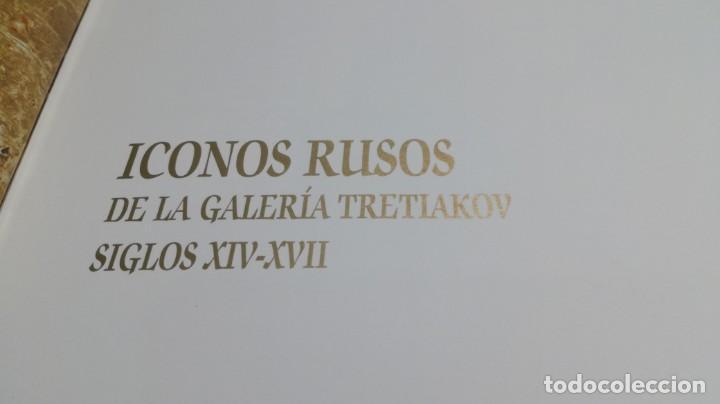 Libros de segunda mano: ICONOS RUSOS DE LA GALERÍA TRETIAKOV SIGLOS XIV A XVII -FUNDACIÓN CAIXA CATALUNYA - - Foto 6 - 151039570