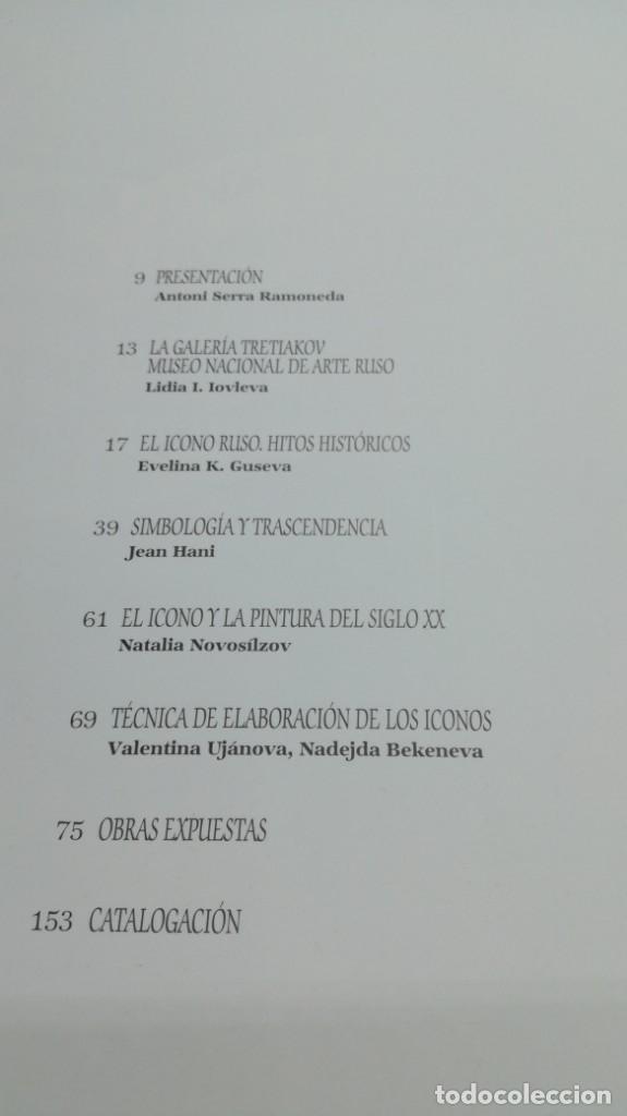 Libros de segunda mano: ICONOS RUSOS DE LA GALERÍA TRETIAKOV SIGLOS XIV A XVII -FUNDACIÓN CAIXA CATALUNYA - - Foto 10 - 151039570